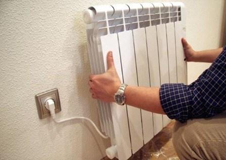 Comprar emisores termicos sistema de aire acondicionado - Consumo emisores termicos ...