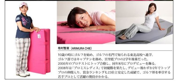 camas futón63