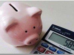 Economía familiar: cómo maximizar el ahorro